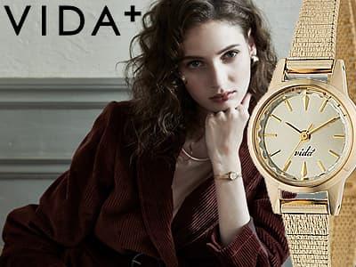 VIDA+(ヴィーダプラス)腕時計 クリスマスプレゼント