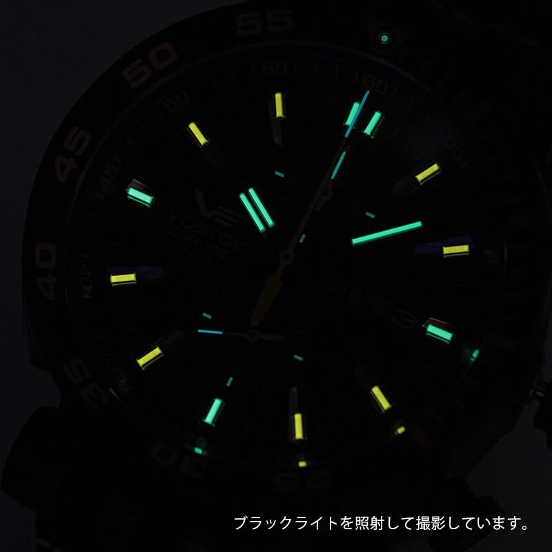 ボストークヨーロッパ腕時計 同梱