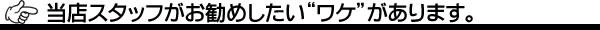 ORIS(オリス)Artix GT デイデイト 735.7662.4174D