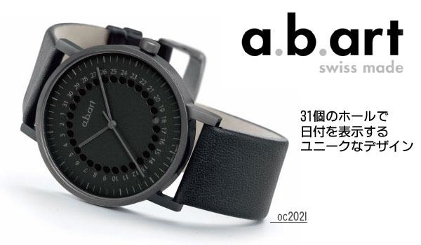 a.b.art o202r