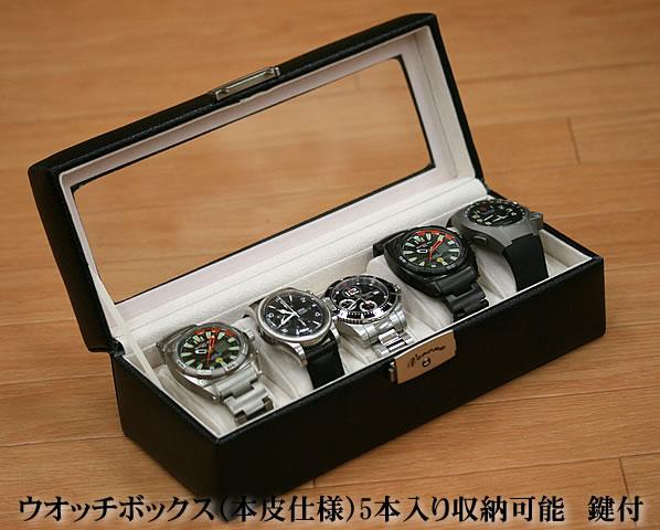 本皮仕様のデラックス時計収納ケース。鍵付です。