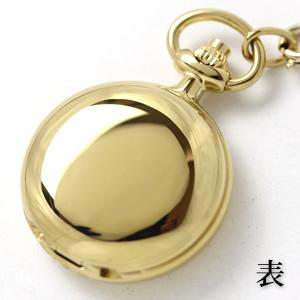 アエロ 懐中時計 ペンダントウォッチ 30816ja01 表
