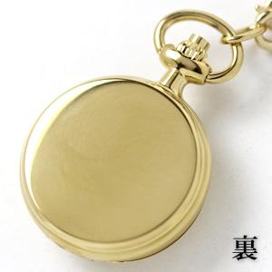 アエロ 懐中時計 ペンダントウォッチ 30816ja01 裏側