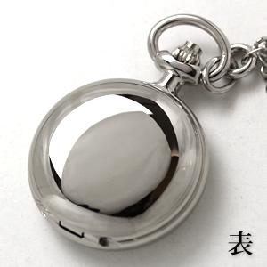 アエロ 懐中時計 ペンダントウォッチ 30816pd01 表