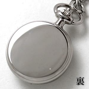 アエロ 懐中時計 ペンダントウォッチ 30816pd01 裏側
