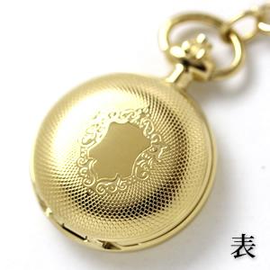 アエロ 懐中時計 ペンダントウォッチ 30817ja01 表