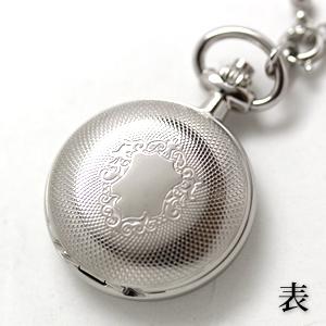 アエロ 懐中時計 ペンダントウォッチ 30817pd01 表