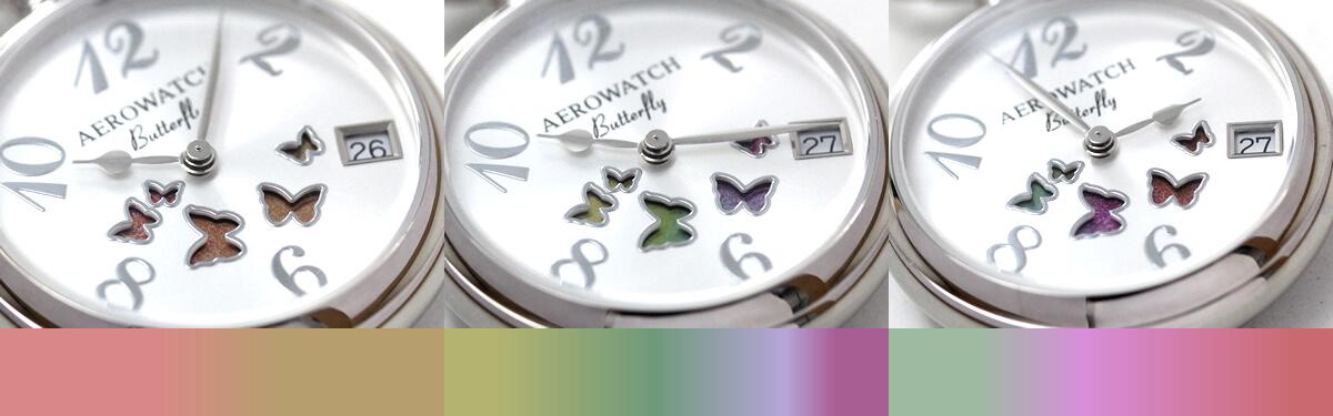 AERO(アエロ)ペンダントウォッチ BUTTERFLY バタフライ 文字盤の蝶の色の変化