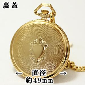 AERO 手巻き式 懐中時計