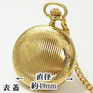 AERO 懐中時計 表蓋