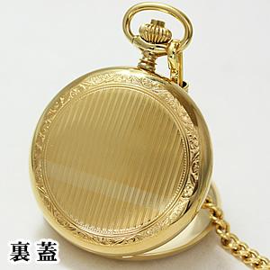 AERO 懐中時計 裏蓋
