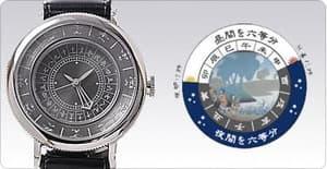 江戸之刻 時計 腕時計 えどのとき エドノトキ