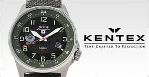 kentex(ケンテックス)腕時計