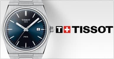 ティソ時計