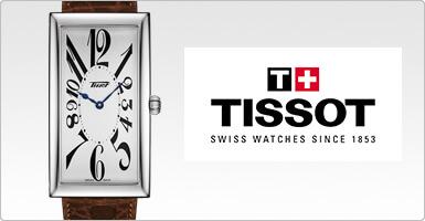 TISSOT,ティソ,腕時計