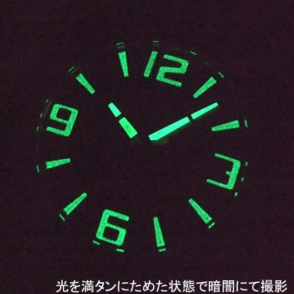 時計 蓄工