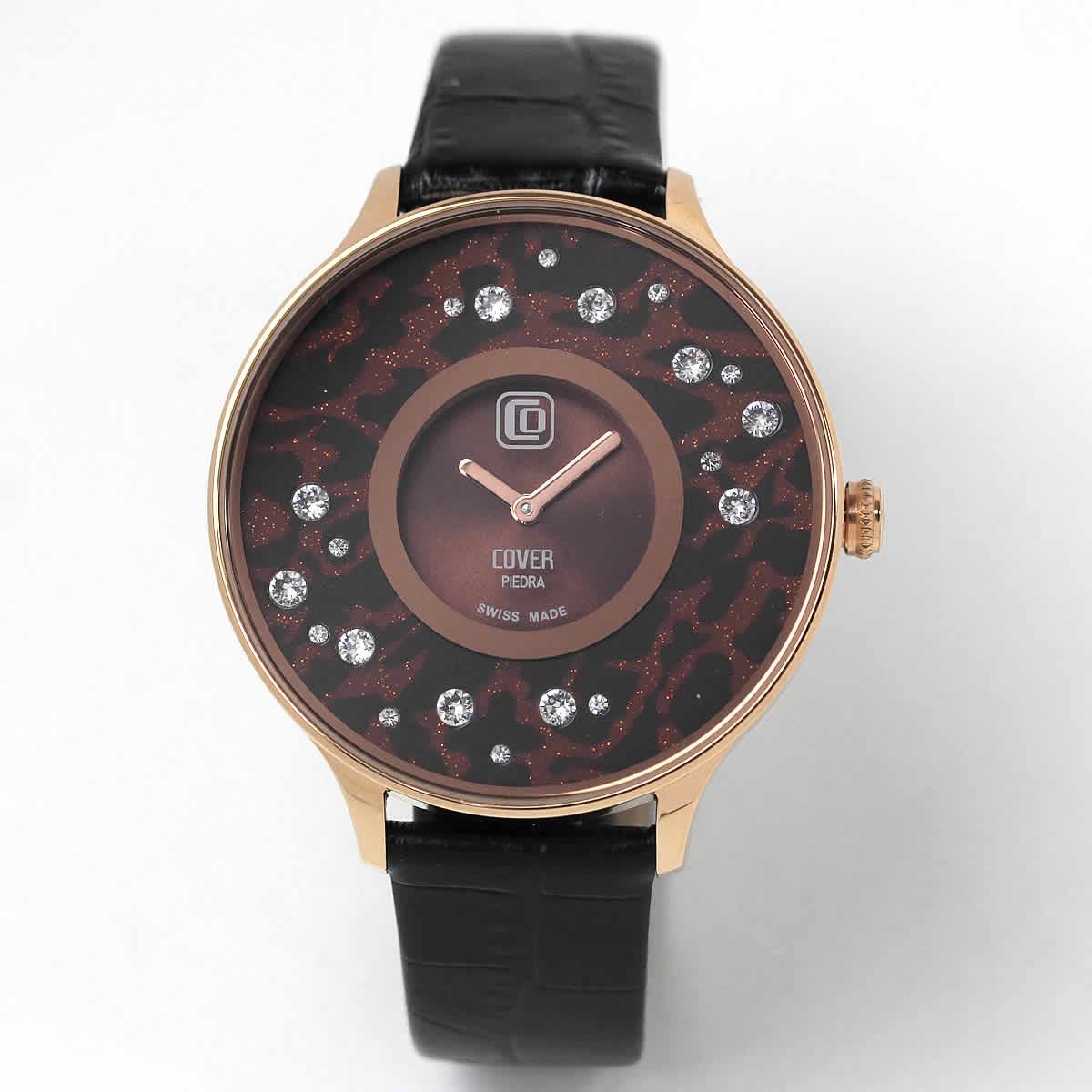 COVER(コヴァ) TREND PIEDRA STARS Co158.11 ブラウン 女性用腕時計