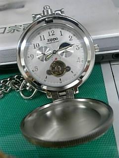 セイコーアルバ懐中時計