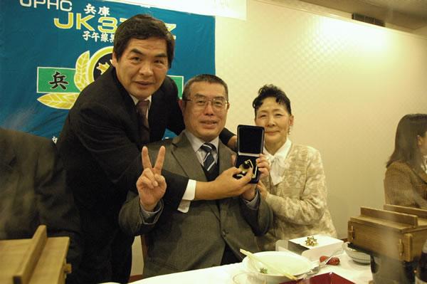 兵庫県にお住まいの花川 博様より到着後のお喜びの画像をいただきました。