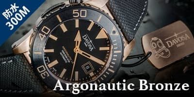 Argonautic Bronze