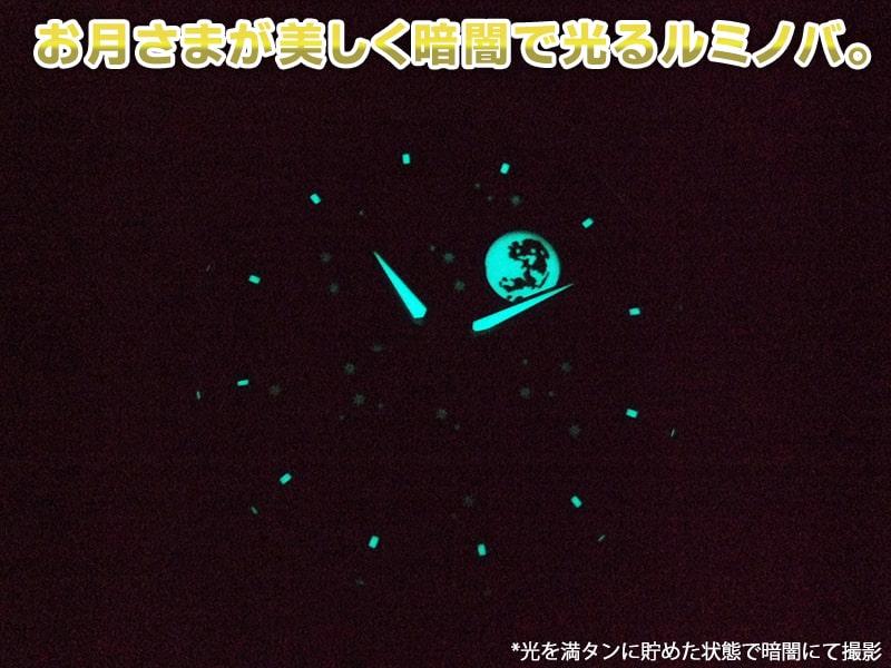 ムーンフェイズまでもが蓄光、暗闇でわざと時刻したくなるエポス腕時計。