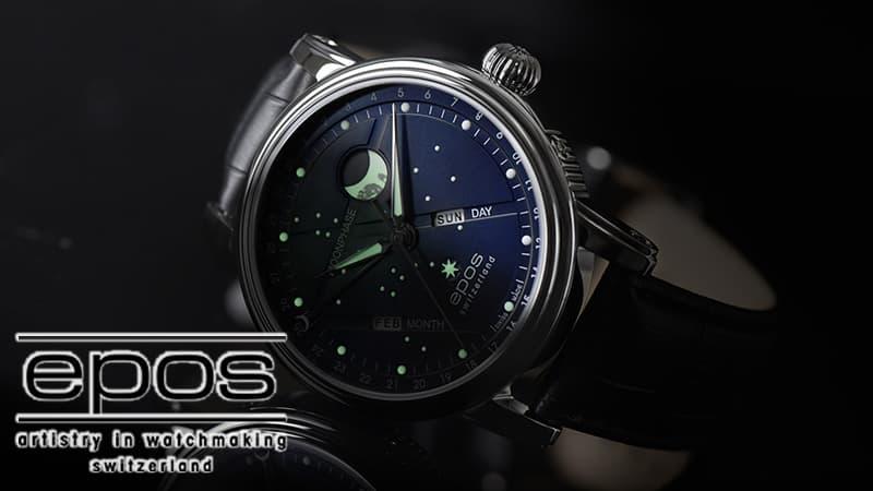 スイスブランド EPOS 懐中時計