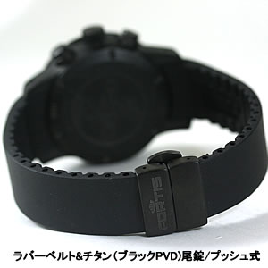 FORTIS腕時計 ベルト