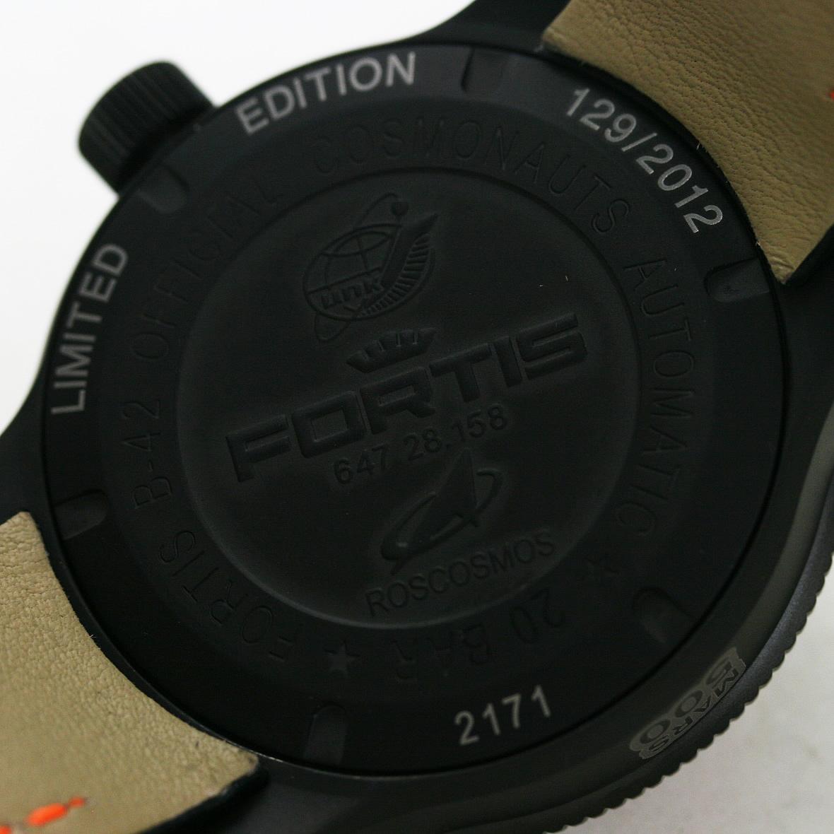 FORTIS B-42 MARS500 裏蓋