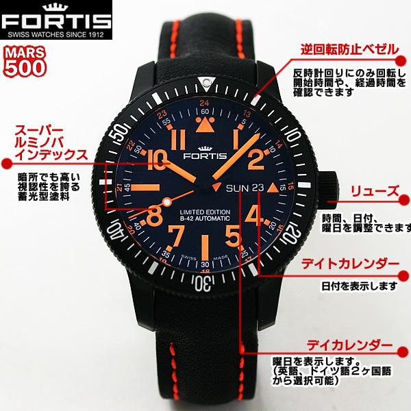 AVIATOR腕時計7750-0655884 詳細