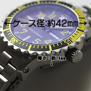 フォルティス腕時計 大きさ