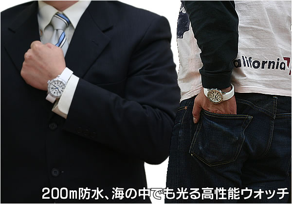 フォルティス 腕時計