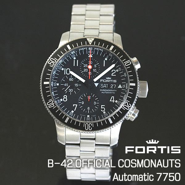 フォルティス(FORTIS) B-42コスモノート Ref638.10.11M