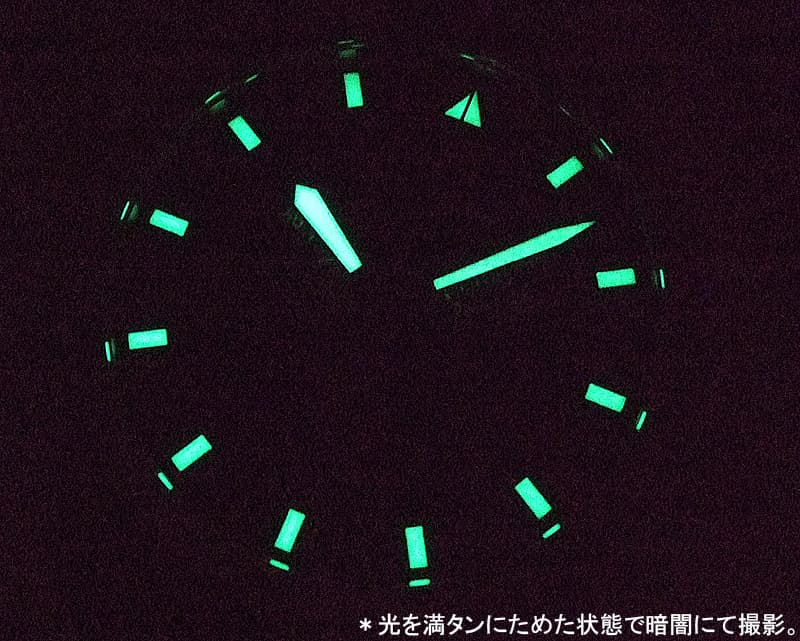 暗所でも抜群の視認性を発揮する腕時計