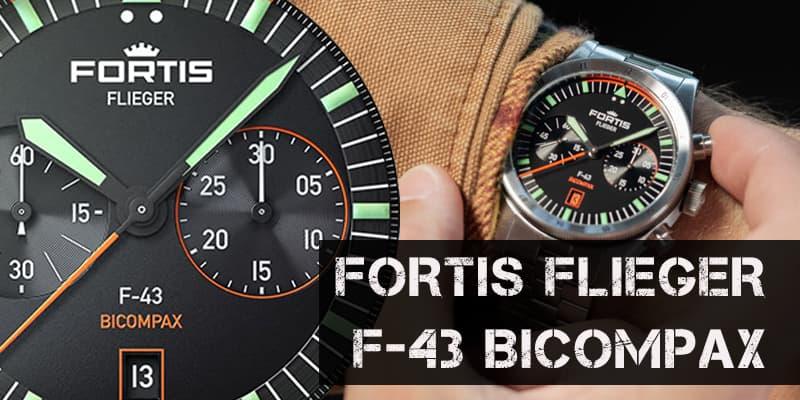 フォルティス フリーガー F-43 バイコンパックス