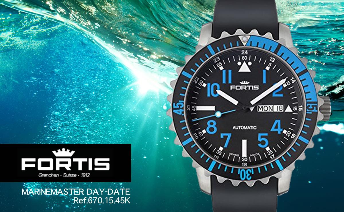 FORTIS(フォルティス)マリンマスター デイデイト  6701545k