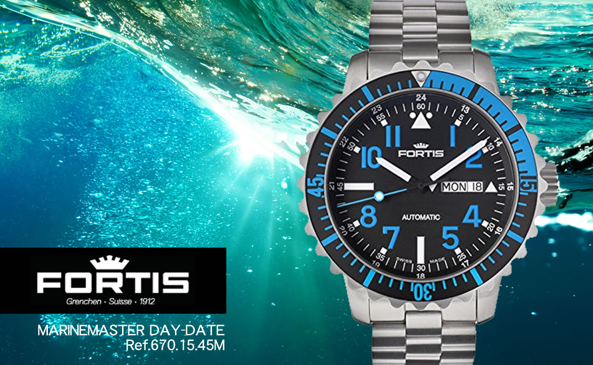 FORTIS(フォルティス)マリンマスター デイデイト  6701545m
