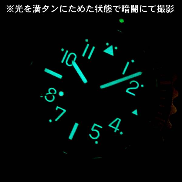 夜光スーパールミノバインデックス・ハンズ 670.19.49M