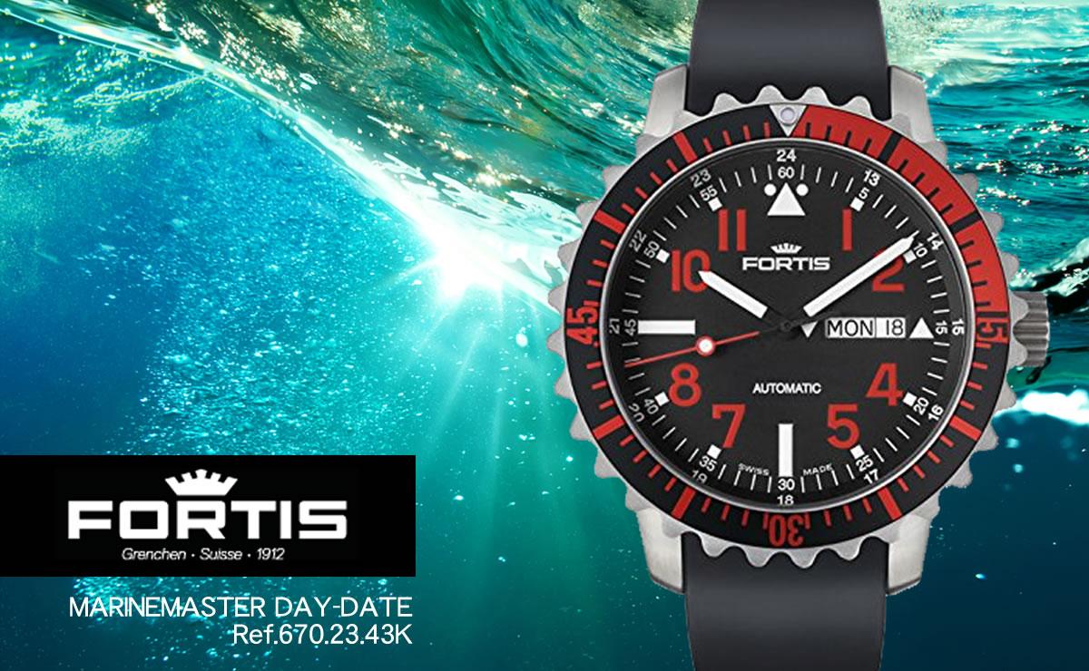 FORTIS(フォルティス)マリンマスター デイデイト  6702343k