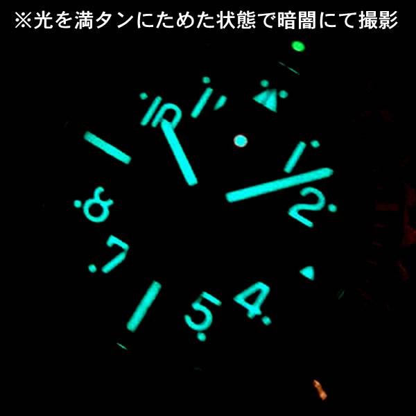 夜光スーパールミノバインデックス・ハンズ 670.23.43K