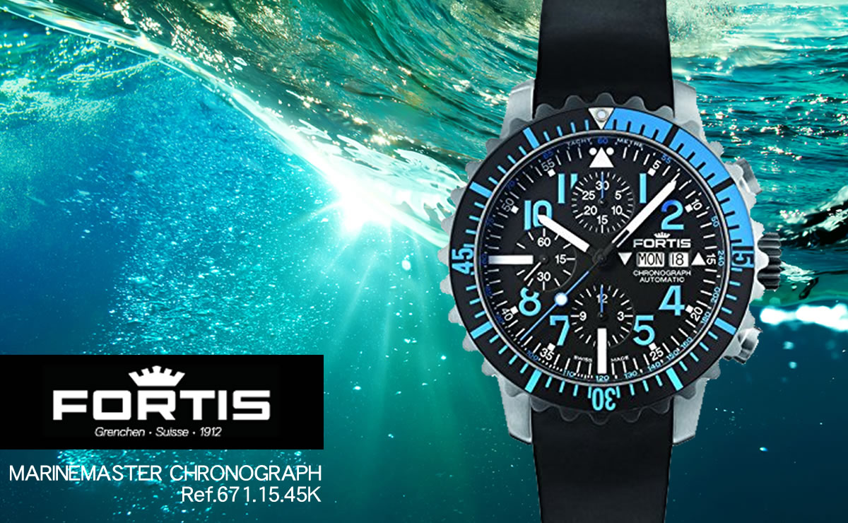 FORTIS(フォルティス)マリンマスター クロノグラフ  6711545k