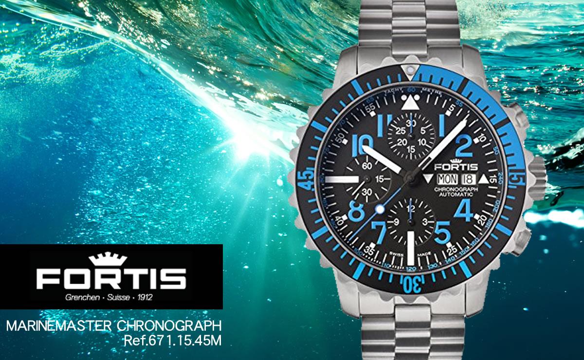 FORTIS(フォルティス)マリンマスター クロノグラフ  6711545m
