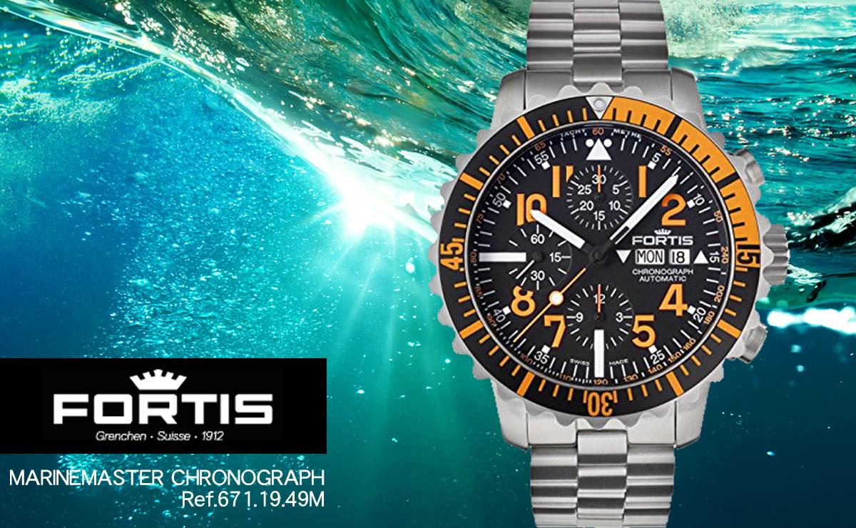 FORTIS(フォルティス)マリンマスター クロノグラフ  6711949m