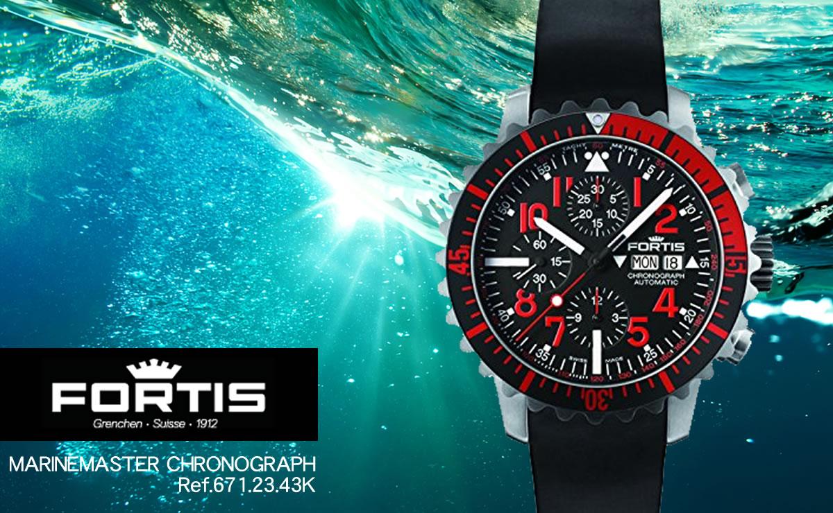 FORTIS(フォルティス)マリンマスター クロノグラフ  6712343k