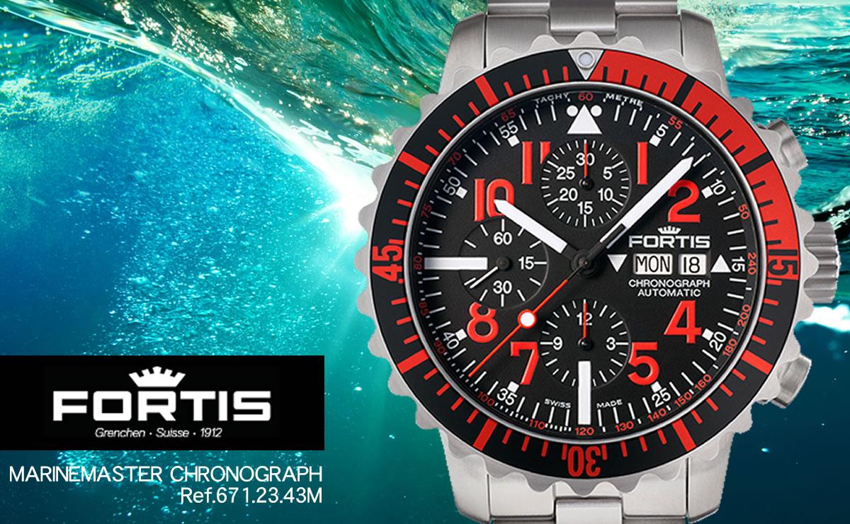 FORTIS(フォルティス)マリンマスター クロノグラフ  6712343m