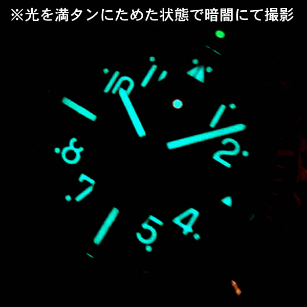 夜光スーパールミノバインデックス・ハンズ 671.23.43M