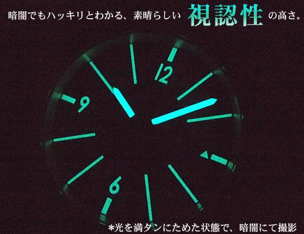 スーパールミノバインデックス&ハンズ(時・分針)