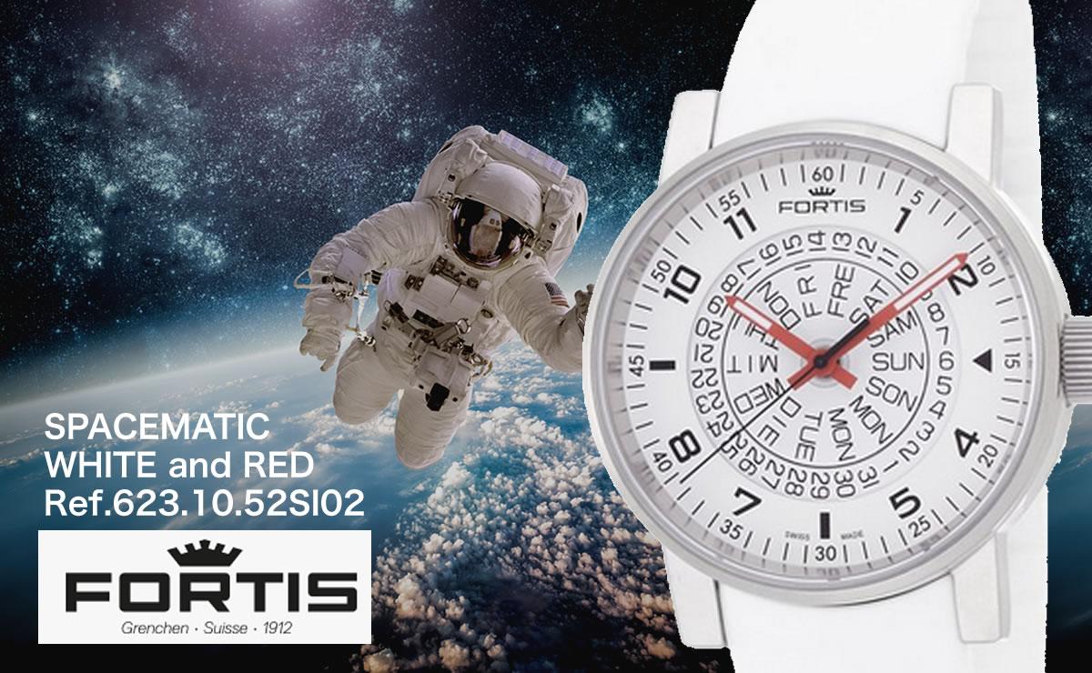 FORTIS(フォルティス)スペースマティック   6231052si02