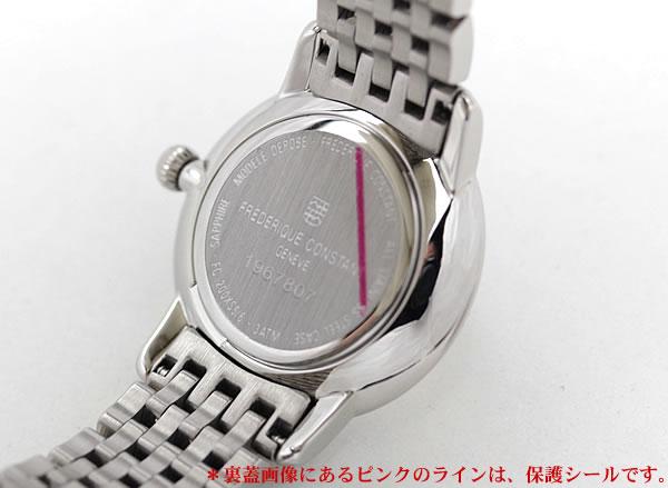 フレデリックコンスタント 腕時計 裏蓋