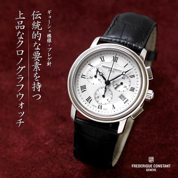 フレデリック コンスタント FREDERIQUE CONSTANT 292mc4p6 メンズ 腕時計
