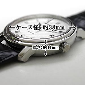フレデリック時計 大きさ